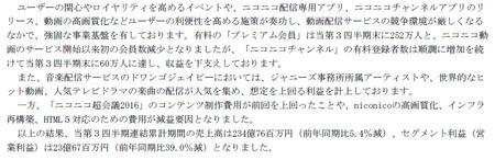 SnapCrab_NoName_2017-2-9_20-39-28_No-00