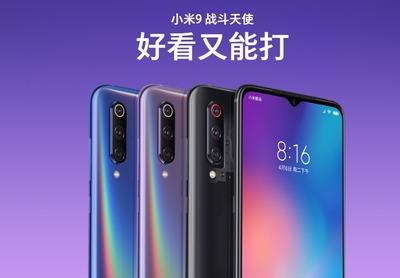 Xiaomi、新フラグシップスマホ「Mi 9/Mi 9 Explorer Edition」を発表。価格は約49,500円~