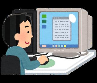 computer_crt_monitor_desktop