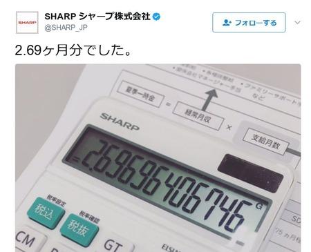 SnapCrab_NoName_2017-6-11_20-29-36_No-00