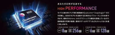 ZenFone6_webasset_1940x600_03