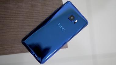 HTC-U-Ultra-04