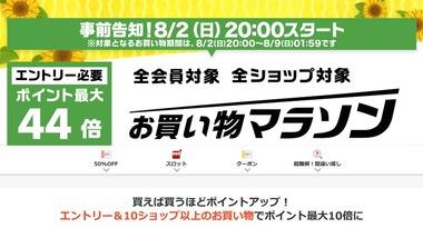 SnapCrab_NoName_2020-8-1_11-37-1_No-00