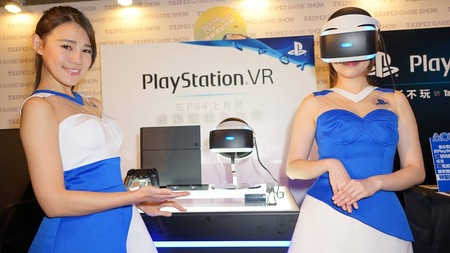 PlayStation VR Taipei Booth Girl