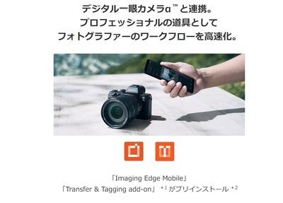 SnapCrab_NoName_2019-10-23_13-38-5_No-00