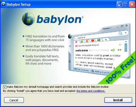Babylon-Toolbar-494x386