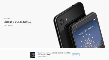 SnapCrab_NoName_2020-6-6_8-18-41_No-00