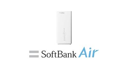 SoftBankAir一覧画像