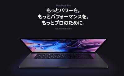 SnapCrab_NoName_2019-9-11_19-21-50_No-00