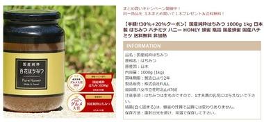 SnapCrab_NoName_2020-10-26_18-26-49_No-00