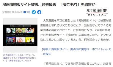 SnapCrab_NoName_2021-6-1_10-13-58_No-00