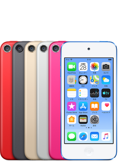 ipod-touch-select-2019_GEO_JP