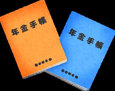 pension-books