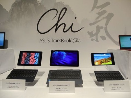 ASUS、2in1PC「TransBook T300Chi / T100Chi / T90Chi」の3機種を日本で発売。高いよぉ・・・