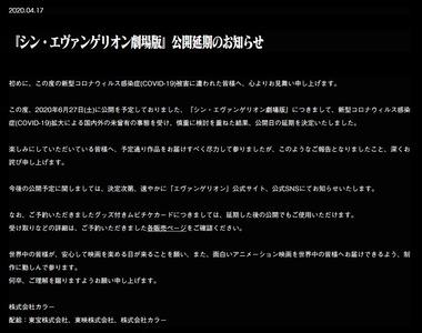 SnapCrab_NoName_2020-4-17_17-56-11_No-00
