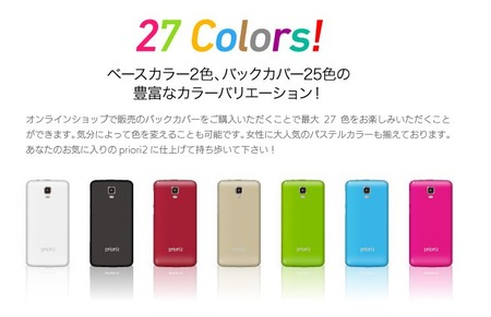 SnapCrab_NoName_2014-12-27_14-28-47_No-00