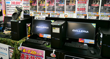 gallery_photo_18