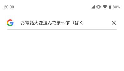Screenshot_20190116-200006
