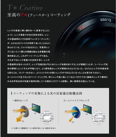 SnapCrab_NoName_2020-2-24_1-23-38_No-00