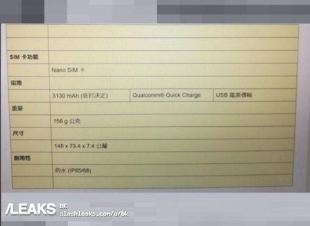 sony-h8216-specification2