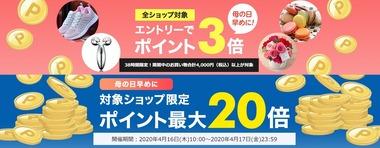 SnapCrab_NoName_2020-4-16_18-28-32_No-00