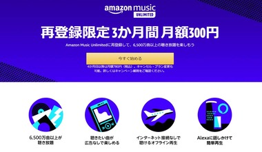 SnapCrab_NoName_2020-4-26_8-59-44_No-00