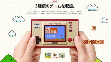 SnapCrab_NoName_2020-9-4_7-43-41_No-00