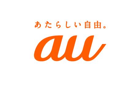 wpid-logo_au1