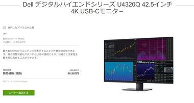 SnapCrab_NoName_2020-2-5_10-24-16_No-00