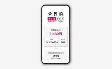 SnapCrab_NoName_2020-7-14_12-45-41_No-00