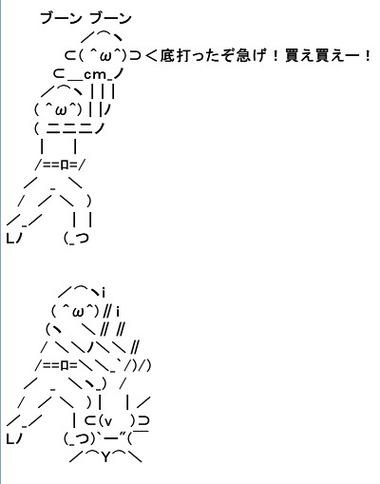 SnapCrab_NoName_2020-9-24_7-53-18_No-00