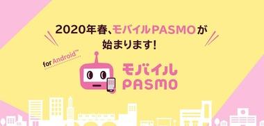 SnapCrab_NoName_2020-1-21_17-12-6_No-00