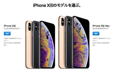 SnapCrab_NoName_2018-9-16_10-14-18_No-00