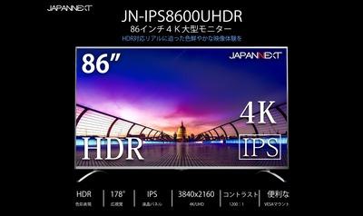 SnapCrab_NoName_2019-7-4_16-25-43_No-00