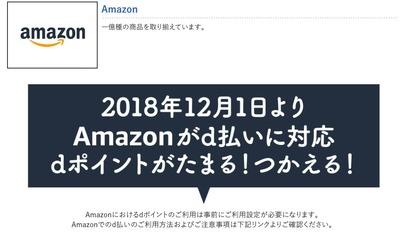 SnapCrab_NoName_2018-11-29_23-42-26_No-00