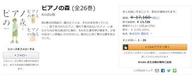 SnapCrab_NoName_2020-10-10_10-29-30_No-00