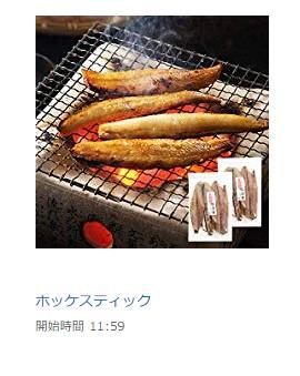SnapCrab_NoName_2019-12-5_18-44-36_No-00