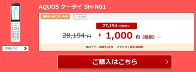 SnapCrab_NoName_2018-12-3_0-58-25_No-00