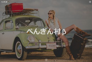 SnapCrab_NoName_2019-12-6_20-41-45_No-00
