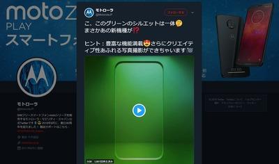 SnapCrab_NoName_2019-5-21_18-29-26_No-00