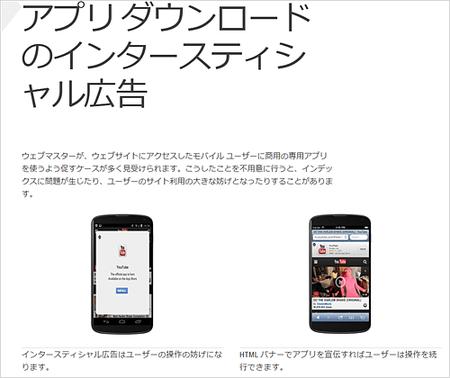 Google Chrome - 翻訳ツールバーを有効/無効にす …