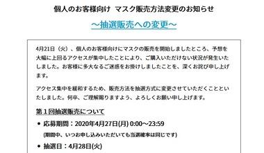SnapCrab_NoName_2020-4-23_18-39-20_No-00