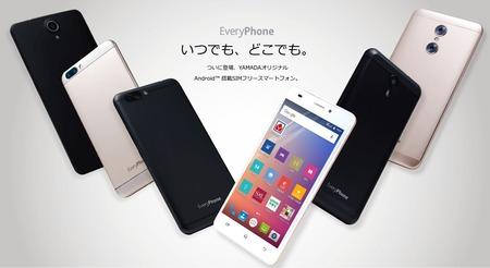 SnapCrab_NoName_2017-4-27_19-7-28_No-00