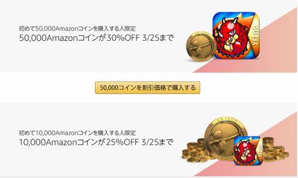 SnapCrab_NoName_2018-3-25_20-26-47_No-00