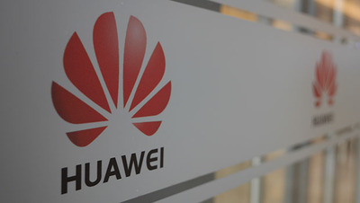 Huawei-logo-red-3-1