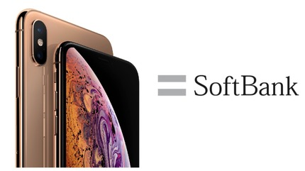 Softbank-Pring-for-iphonexs