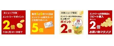 SnapCrab_NoName_2021-7-25_19-12-15_No-00