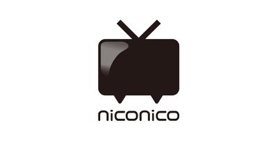 【悲報】ニコニコ動画、プレミアム会員が188万人に減少。増える予定だったのにどうしてこうなった…