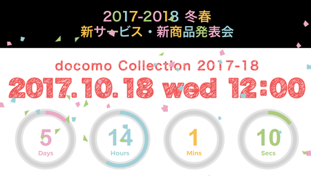 SnapCrab_NoName_2017-10-12_21-59-47_No-00