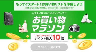 SnapCrab_NoName_2021-8-3_18-23-18_No-00